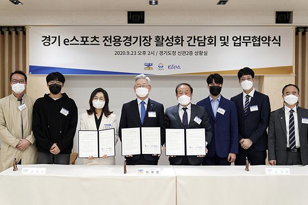 퍼스트신문  / 성남시뉴스